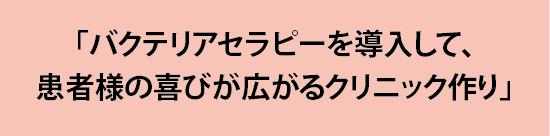 WEB_A06