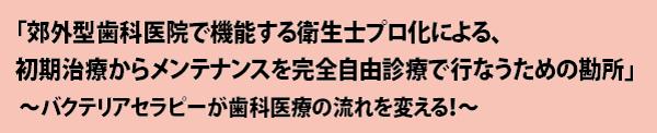 WEB_A08