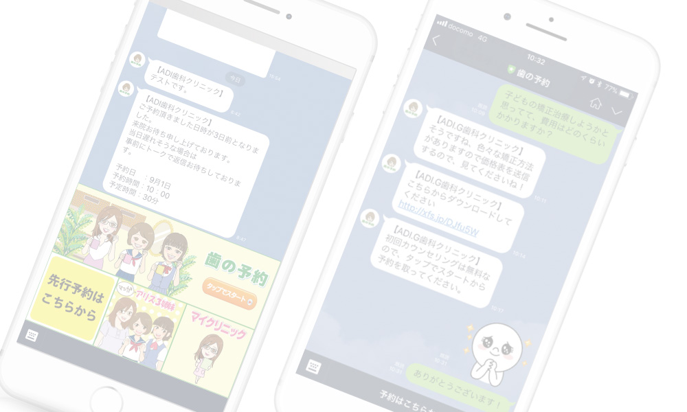 コミュニケーションクラウド + G