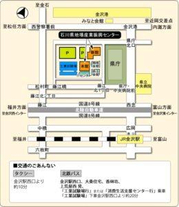 (財)石川県地場産業振興センター