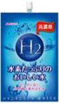 メロディアン水素水