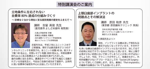 2012 ADE富山02