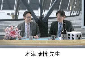 木津先生03