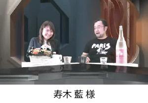 寿木様03